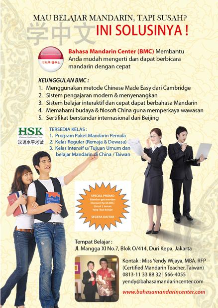 belajar mandarin gratis