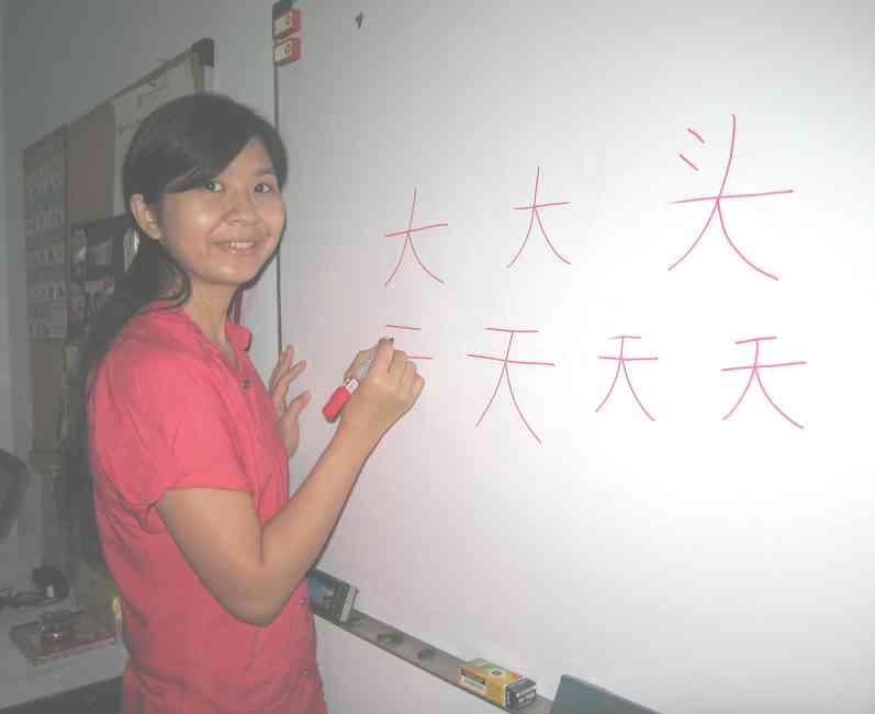 tulisan mandarin